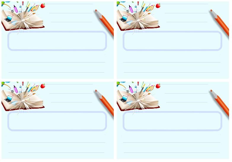http://sd-4.archive-host.com/membres/images/213905367356762310/2013/juillet/etiq_scolaire.jpg