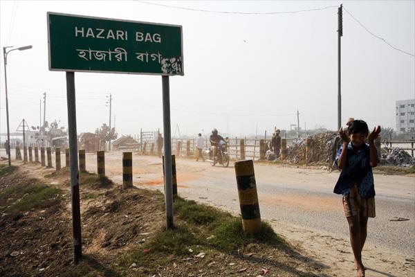 hazaribagh06