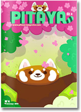 Pitaya n°3