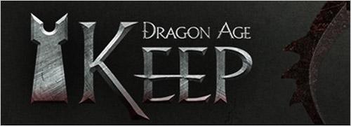 Dragon Age Keep : L'éditeur de sauvegarde.