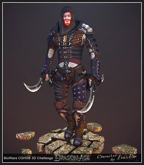Dragon Age CGHub concours